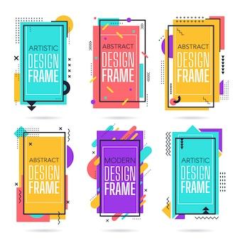 メンフィスの商業用フレーム。シンプルな抽象的なレイアウト、モダンなヒップスター、レトロな幾何学的要素の境界線、メンフィスのカラフルなアートフレームアイコンを設定します。トレンディな引用テキストボックス