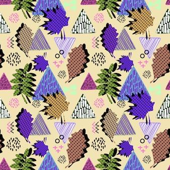 Мемфис геометрические осенние листья бесшовные модели