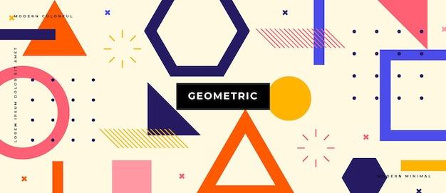 Мемфис геометрический фон с абстрактными формами