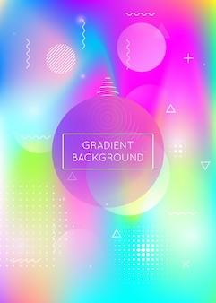 액체 모양으로 멤피스 그라데이션 배경입니다. 바우하우스 요소가 있는 동적 홀로그램 유체. 책, 연간, 모바일 인터페이스, 웹 앱용 그래픽 템플릿. 밝은 멤피스 그라데이션.