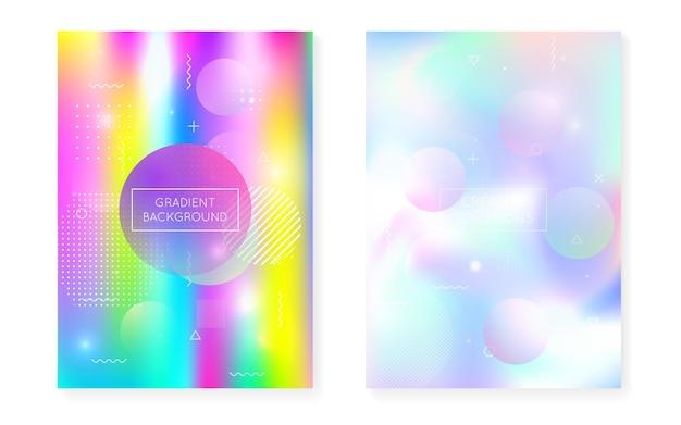 액체 모양으로 설정된 멤피스 그라디언트. 바우하우스 배경이 있는 동적 홀로그램 유체입니다. 브로셔, 배너, 벽지, 모바일 화면용 그래픽 템플릿입니다. 밝은 멤피스 그라데이션 세트.