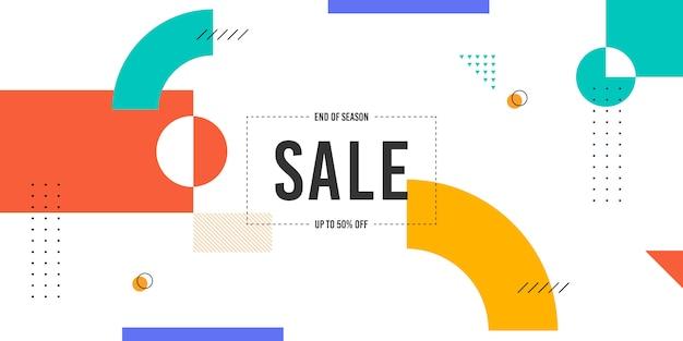 Memphis sale banner