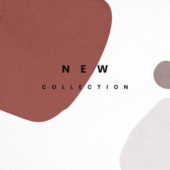 Шаблон новой коллекции в стиле мемфис