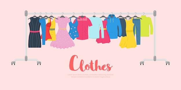 店内ハンガーに男女カジュアル。服やアクセサリーファッションのアイコンを設定します。新しいファッションコレクション。季節の販売コンセプト。フラットプレーンスタイルのイラスト。