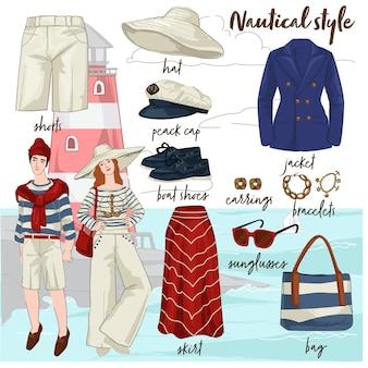 Мужская и женская мода и тенденции, стильная и модная одежда в морской тематике.