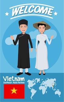 男性と女性の旗の伝統衣装
