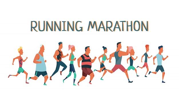 マラソンを走る男女。スポーツ服を着た人々のグループ