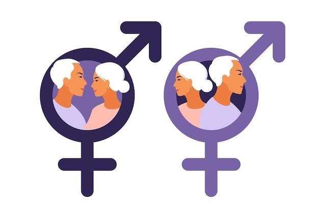 남자와 여자 기호입니다. 남녀 평등 기호입니다. 여성과 남성은 항상 동등한 기회를 가져야 합니다. 벡터 일러스트 레이 션. 플랫.