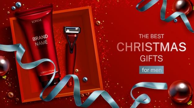 男性化粧品クリスマスギフトバナーテンプレート。アフターシェーブクリームチューブ、赤い箱の上面の安全かみそりの刃。シェーバーとボディケア化粧品