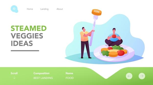 スチームランディングページテンプレートで調理された緑を食べる男性。蒸し野菜を食べる巨大なプレートで小さな男性キャラクター。健康的な栄養、ベジタリアンのライフスタイル。漫画の人々のベクトル図