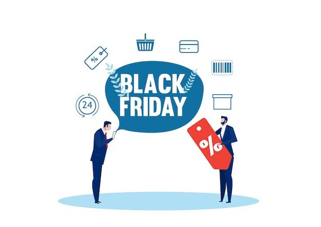 남자 온라인 판매 및 쇼핑 아이콘 일러스트 레이터와 스마트 폰 개념에 쇼핑
