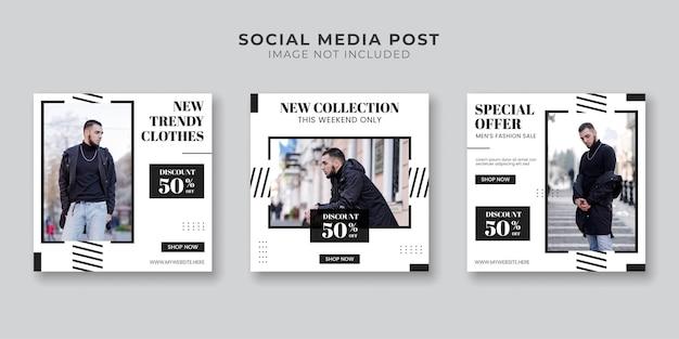 メンズファッションセールソーシャルメディアとinstagramの投稿テンプレート Premiumベクター
