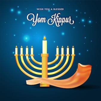 Menorah with burning candles and shofar horn