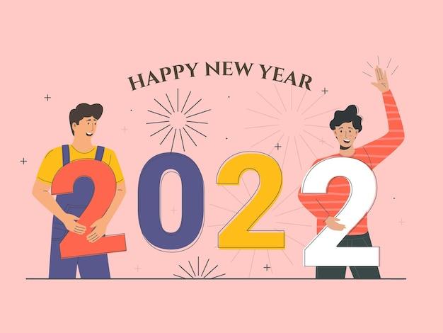 Мужской персонаж празднует рождество или новый год с новым 2022 годом