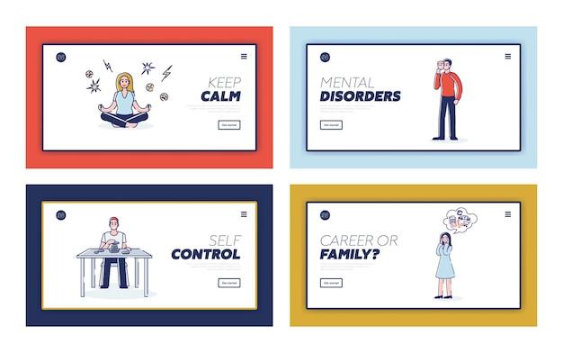 Целевые страницы для психических и эмоциональных расстройств с изображениями людей
