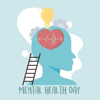 정신 건강 및 치료 카드