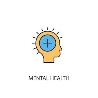 メンタルヘルスのコンセプト2色の線のアイコン。シンプルな黄色と青の要素のイラスト。メンタルヘルスの概念概要シンボルデザイン