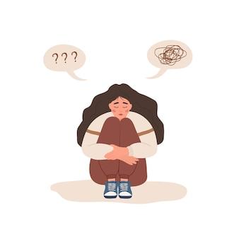정신 건강 개념입니다. 바닥에 앉아서 무릎을 껴안고 외로운 여자.