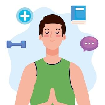 メンタルヘルスのコンセプト、心と健康的なアイコンイラストデザインを持つ男