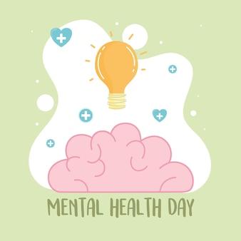 Mental health day, brain and idea concept