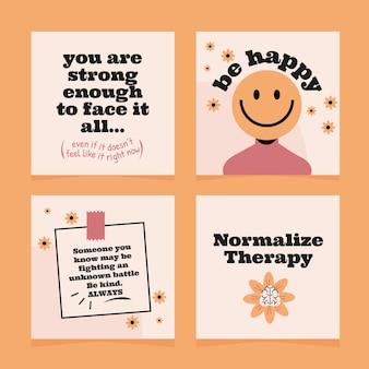 정신 건강 인스타그램 게시물 모음