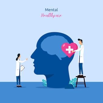 メンタルヘルス医療ベクトルイラスト。専門医が協力して、世界メンタルヘルスのための心理学愛療法を提供します。ポスター、チラシ、表紙、ソーシャルメディアの印刷またはウェブサイト用