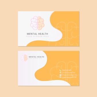 정신 건강 정신과 의사 이름 카드 이랑 벡터