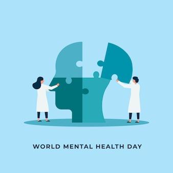 メンタルヘルス治療イラスト心理学の専門医が世界の精神的な日の概念のために一緒に働く