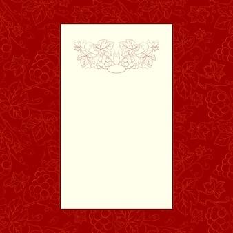 メニューカードのデザイン。
