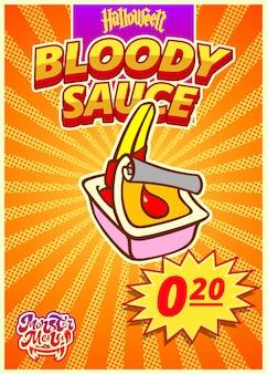 血まみれのソースのメニューモンスター。ハロウィーンの日のファーストフードカフェの値札が付いた縦長のバナー。ベクトルイラスト。
