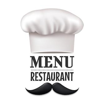 メニューレストランのデザイン