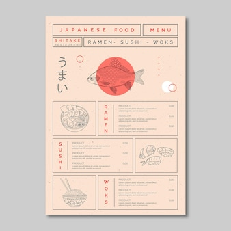 日本食レストランのメニューテンプレート