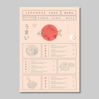 Шаблон меню для ресторана японской кухни
