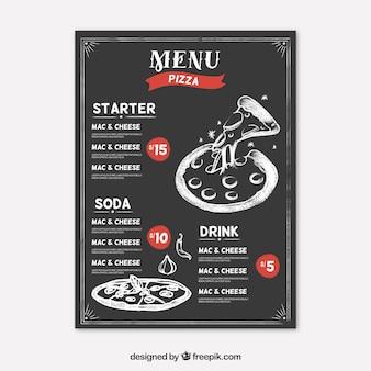 피자 메뉴 템플릿