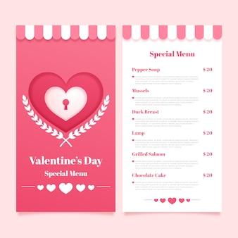 Шаблон меню для дня святого валентина плоский дизайн стиль
