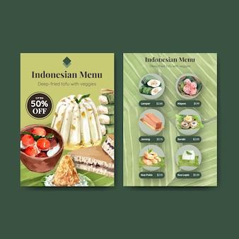 インドネシアのおやつメニューテンプレート