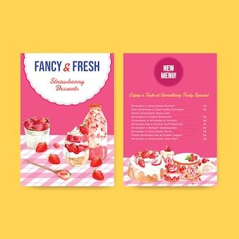 レストラン、カフェ、ビストロ、フードショップの水彩イラストのイチゴのベーキングデザインのメニューテンプレート