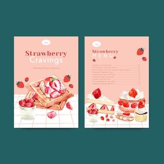 레스토랑, 카페, 비스트로 및 식품 가게 수채화 그림 딸기 베이킹 디자인 메뉴 템플릿