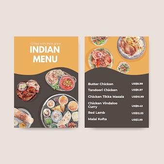 インド料理のメニューテンプレート