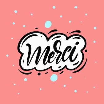 メルシー書道フレーズ。現代のレタリングテキスト。黒色のタイポグラフィとピンク色の背景。ベクトルポスター。