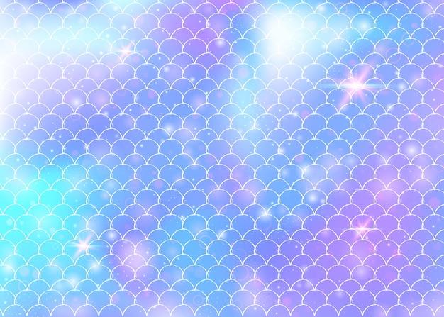 カワイイレインボースケールの背景を持つ人魚の背景。魔法の輝きと星の背景を持つ魚の尾