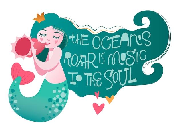 Персонаж русалки с игривой мотивационной фразой с надписью от руки - рев океана - это музыка для души.
