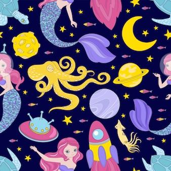 Mermaid  galaxy seamless pattern