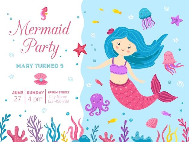 マーメイドパーティー。海洋生物とかわいいお姫様の誕生日の招待状。小さな女の子のお祝いカード、子供の赤ちゃんの海のお祝いのベクトル図です。子供の誕生日パーティーのポスター、かわいい漫画の海洋キャラクター