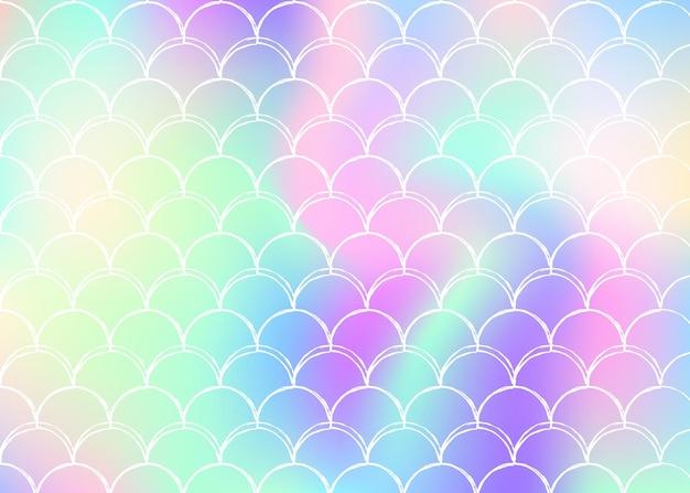 인어는 홀로그램 그라데이션으로 배경을 조정합니다. 밝은 색상 전환. 물고기 꼬리 배너 및 초대장입니다. 여자 파티를 위한 수중 및 바다 패턴입니다. 인어 비늘이 있는 여러 가지 빛깔의 배경.