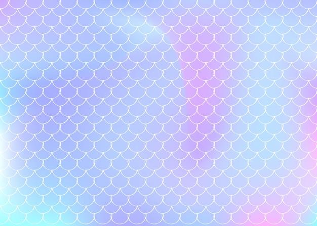 인어는 홀로그램 그라데이션으로 배경을 조정합니다. 밝은 색상 전환. 물고기 꼬리 배너 및 초대장입니다. 여자 파티를 위한 수중 및 바다 패턴입니다. 인어 비늘이 있는 생생한 배경.