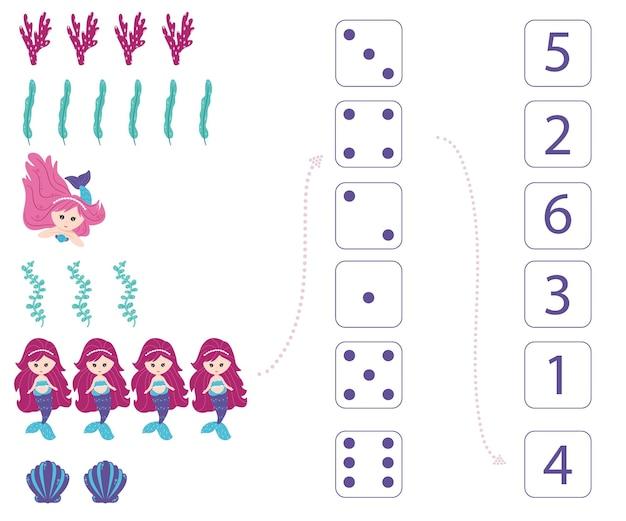 인어들. 수학 및 수리 교육용 워크시트. 미취학 아동 및 유치원 아동용. 벡터, 만화 스타일입니다.