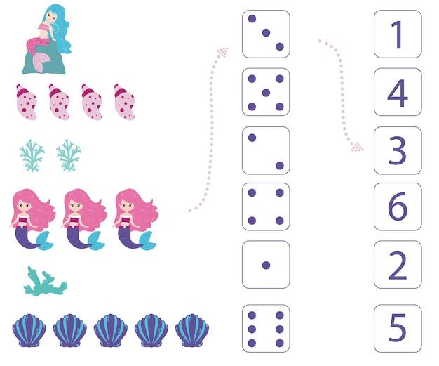 人魚。数学と計算能力を教えるためのワークシート。就学前の子供と幼稚園の子供のため。ベクトル、漫画のスタイル。