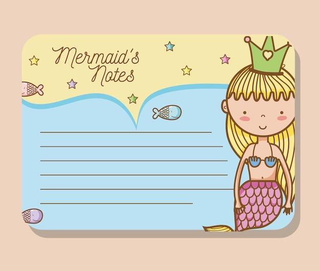 Печатная версия mermaids