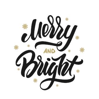 흰색 바탕에 황금 눈송이와 명랑 하 고 밝은 크리스마스 우아한 현대 브러시 글자.